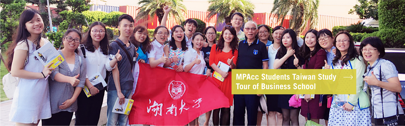 MPAcc Students Taiwan Study Tour of Business School
